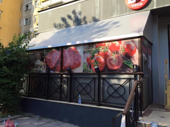Брандиране на витрини Пикадили