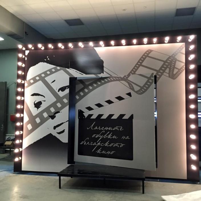 Декор 100г Българско кино