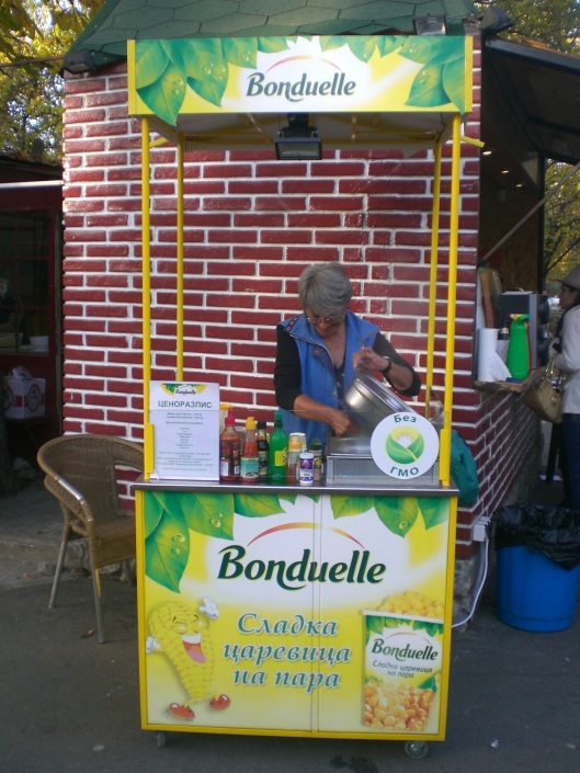 Брандиране на количка за сладка царвевица на Bonduelle