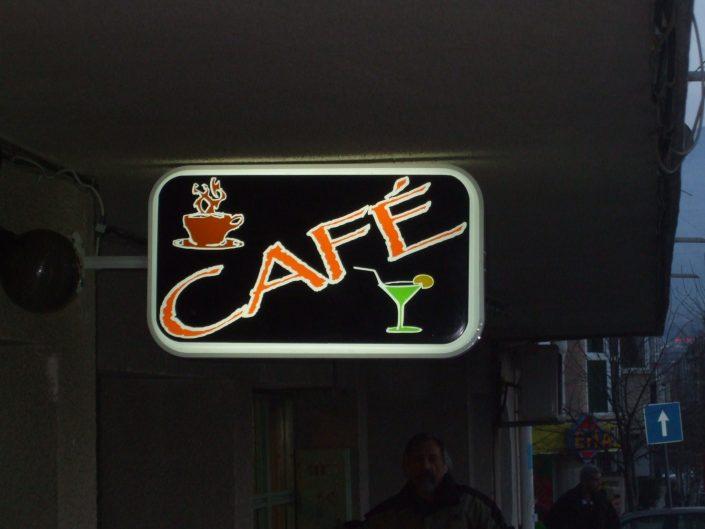 Стандартна светеща табела за CAFE