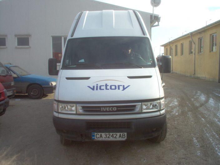 Брандиране на превозни средства за Bulgartabac