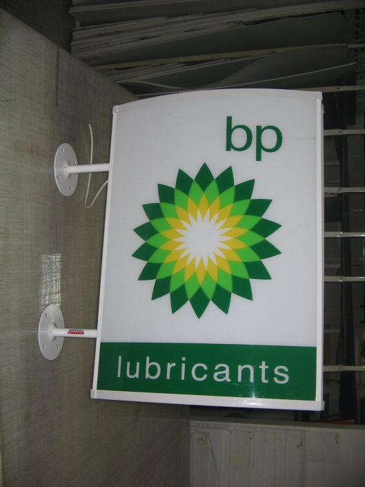 Стандартни светещи табели за BP lubricants