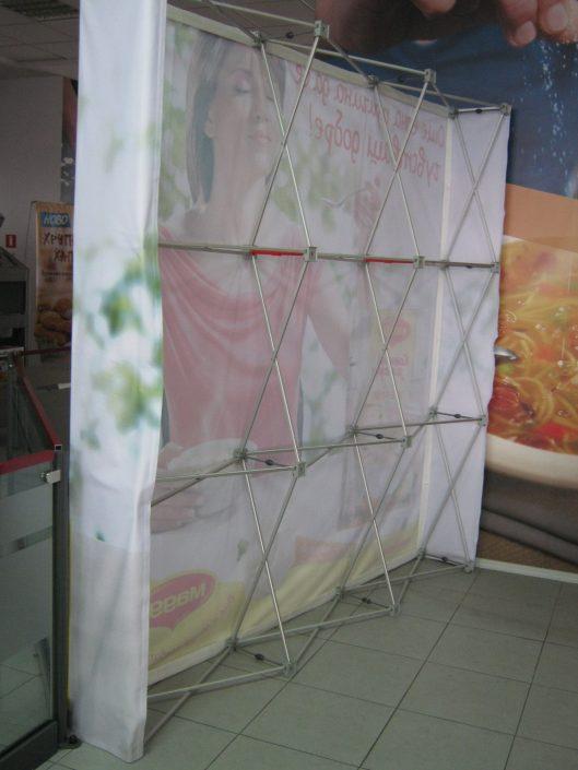 Експо стена с текстилна визия за Maggi