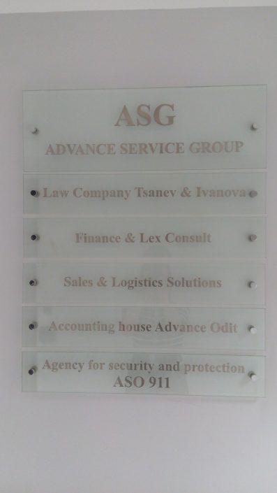 Несветеща стъклена табела за AGS