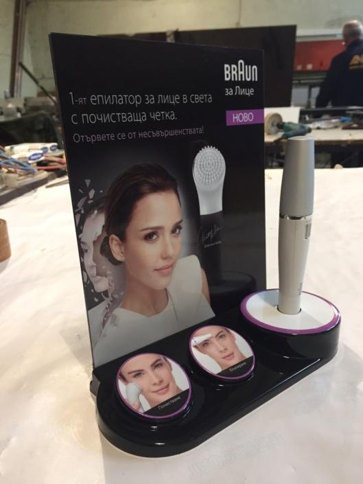 Дисплеи за епилатори на фирма Braun