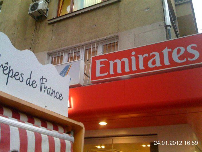 Светеща табела от винил за Emirates