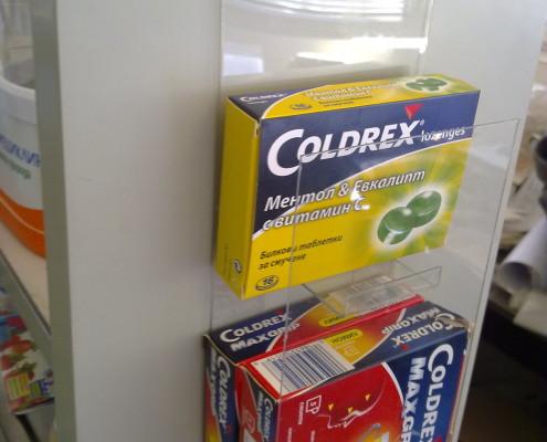Стелажи окачени Coldrex