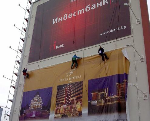 Билбордове и калкани Инвестбанк
