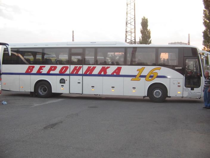 Брандиране на автобус за фирма Вероника 16