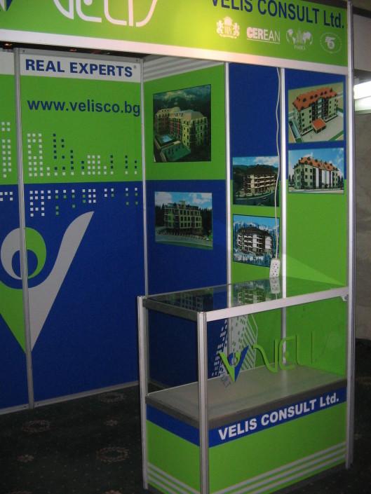 Изложбен щанд за фирма Velis Consult Ltd.