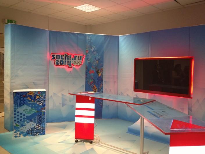 Декор за телевизионното предаване за зимната олимпиада в Сочи на БНТ