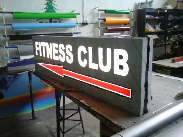 Светеща табела от еталбонд и плексиглас за FITNESS CLUB