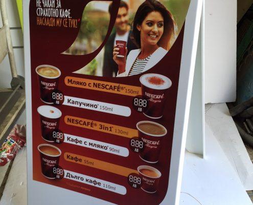 Тротоарна стойка - стоп реклама за Nescafe