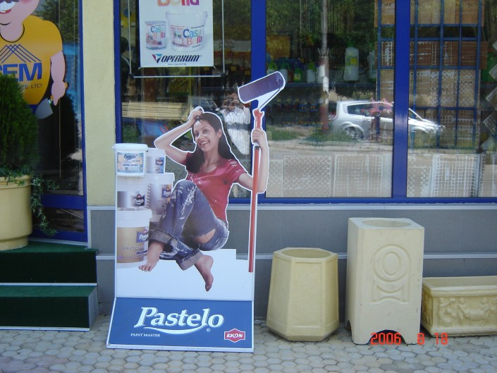 Тротоарни стойки нестандартни Pastelo