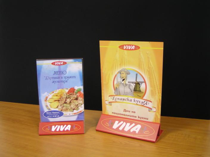 Поставки за меню и листовки за OMV