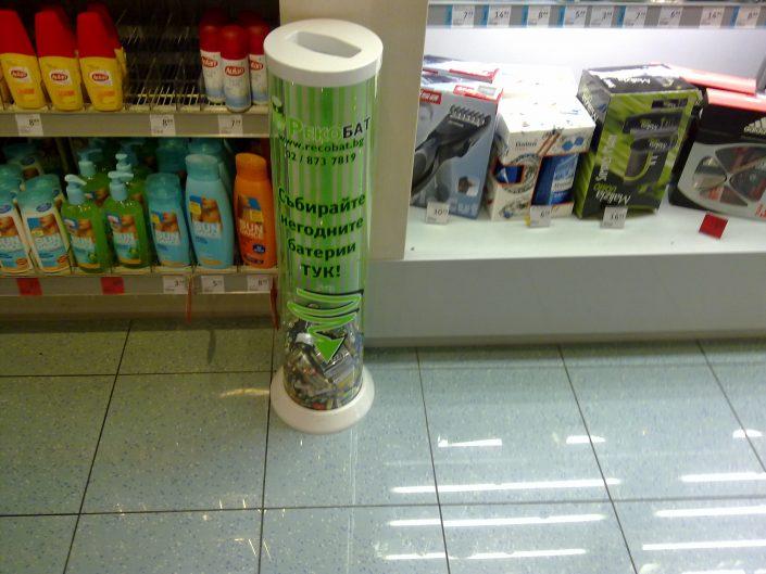 Кошчета за батерии Recobat