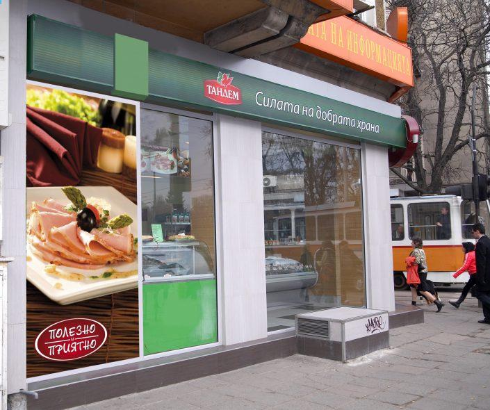 Светеща фасадна реклама от еталбонд, PVC и винил за магазин Тандем