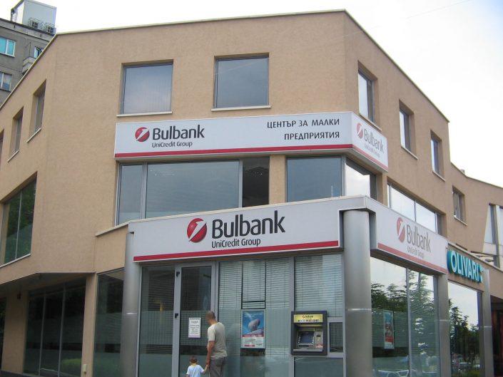 Светеща фасадна реклама от еталбонд, PVC и винил за Уникредит Булбанк