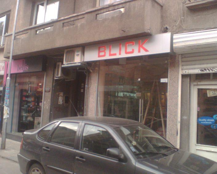 Несветеща фасадна реклама от инокс, плексиглас и стъкло за магазин BLICK