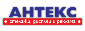 Антекс Комерс 2000 ЕООД