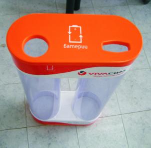 Кошчета за батерии Vivacom