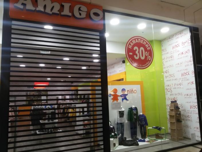 Облепване на витрини в търговски обекти за магазин AMIGO