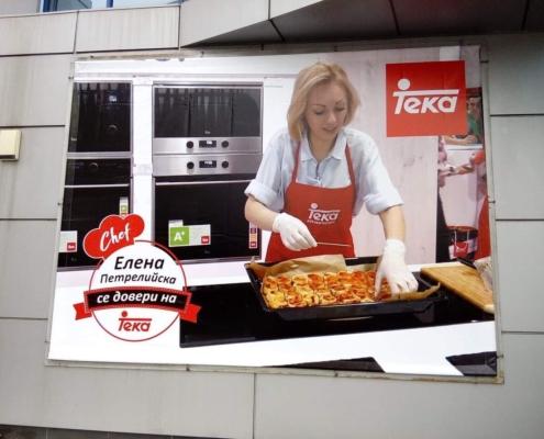 Проект, печат и монтаж на транспарант за фирма ТЕКА България