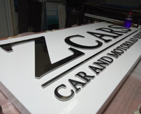 Изработка на светеща рекламна табела за фирма Zcars