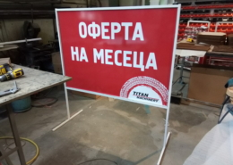 Стойка за стоп реклама за Тайтън Машинъри България