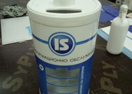"""Контейнер за събиране и рециклиране на батерии за фирма """"Информационно Обслужване"""" АД"""